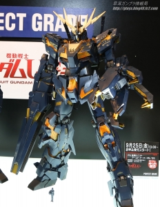 全日本模型ホビーショー2015 0303
