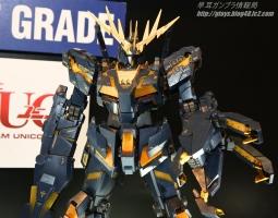 全日本模型ホビーショー2015 0304