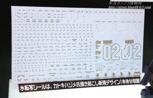 全日本模型ホビーショー2015 0311