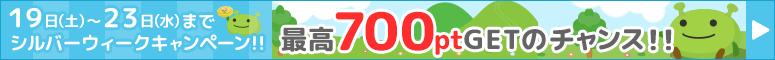 20150715_CP_775 (1)