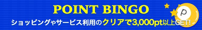 ban-bingo-670100.png
