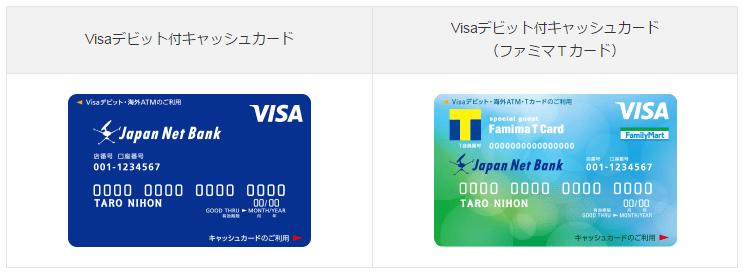 japannetbankcdnsr.png