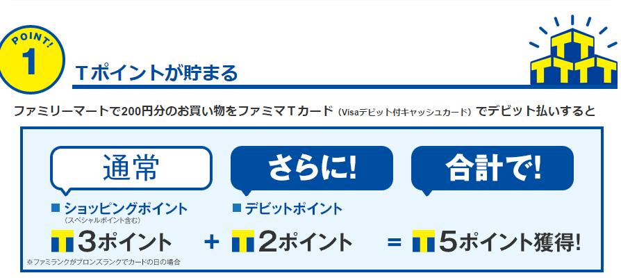 japannetbanktctt.png