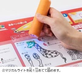 3Dドリームアーツペン 03