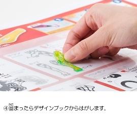 3Dドリームアーツペン 05