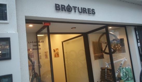 BROTURES OSAKA01