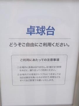 八尾西武02