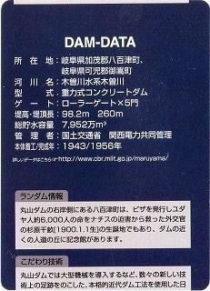 DC002.jpg