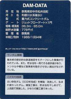 DC150825002.jpg