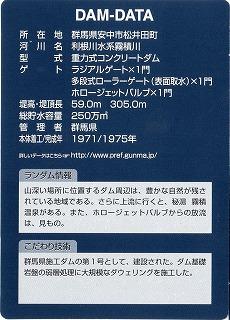 DC150828004.jpg
