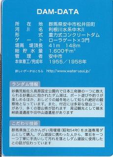 DC150828006.jpg