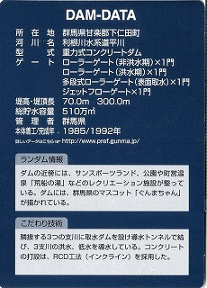 DC150828008.jpg