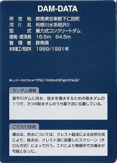 DC150828010.jpg