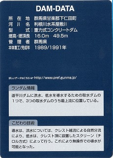 DC150828014.jpg