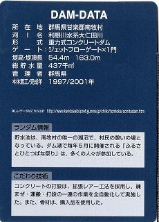 DC150828016.jpg