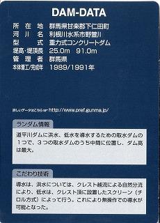 Dc150828012.jpg