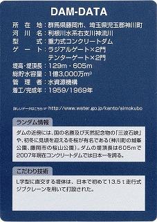 simoku2.jpg
