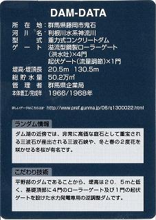 sinsu2.jpg