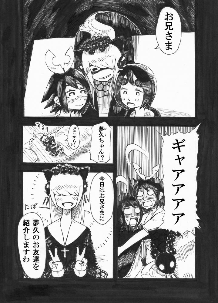 びじゅつしの時間05_0004