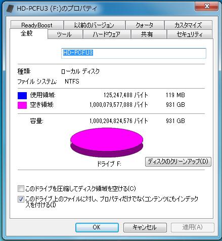 201BUFFALO USB3.0ポータブルHDD 1TBレビュー900465.jpg