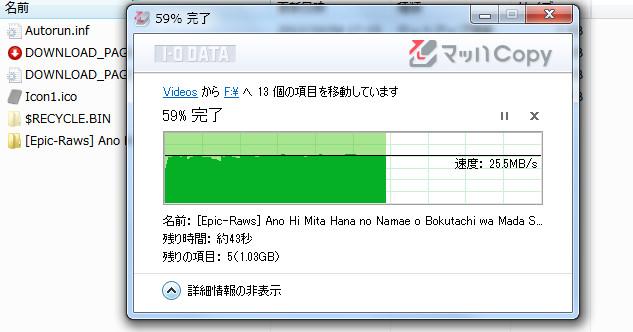 201BUFFALO USB3.0ポータブルHDD 1TBレビュー5902c5a.jpg