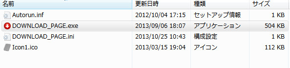 201BUFFALO USB3.0ポータブルHDD 1TBレビュー40109125903fdb.jpg