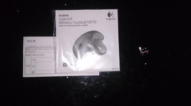 2LOGICOOLのワイヤレストラックボールマウスを買ったのでレビュー320.jpg