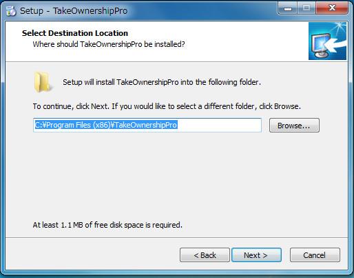 アクセス拒否されたファイル1-54-41-597