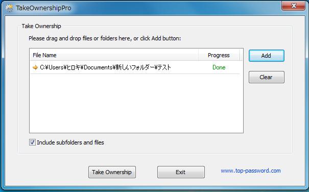 アクセス拒否されたファイル11-58-45-228