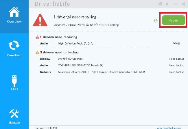 DriveTheLife6-28-699
