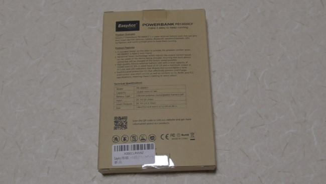 EasyAccの10000mAhモバイルバッテリー52-753