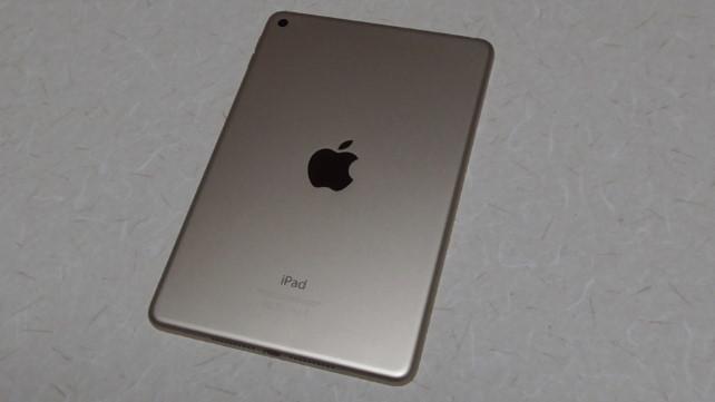ipad mini4を買ってみたレビュー29-720