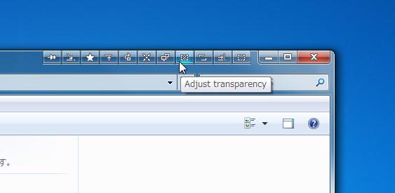 windows改造ソフト8-203