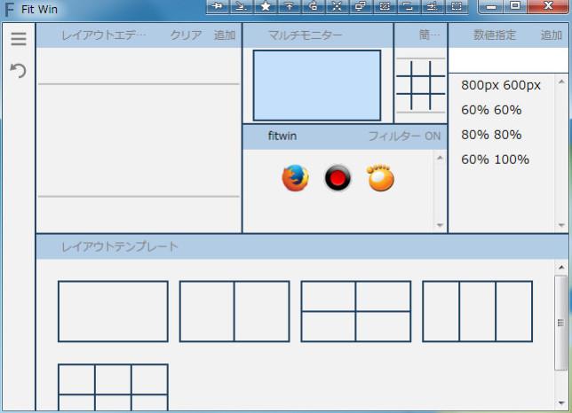 windows改造ソフト-09-417