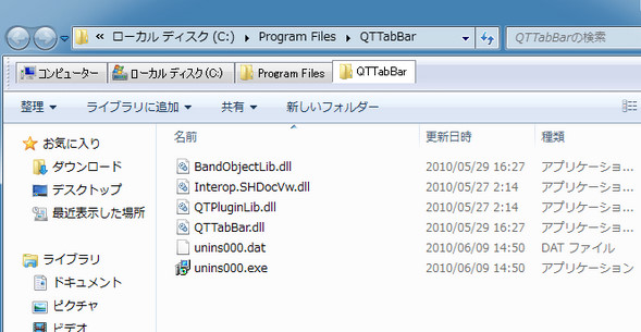 windows改造ソフト56-32-100
