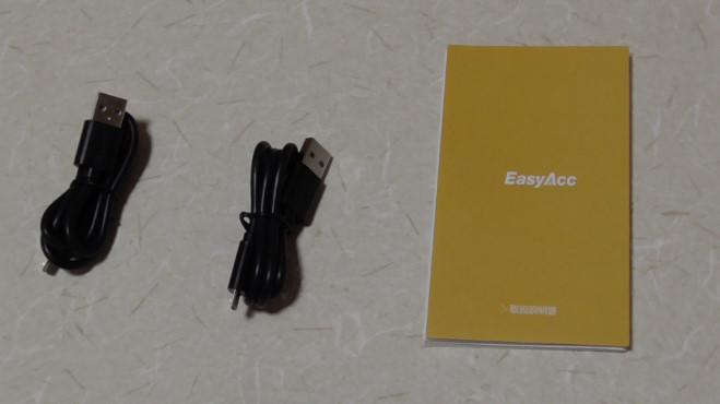 EasyAcc 20000mAhモバイルバッテリーPB20000MS5-947