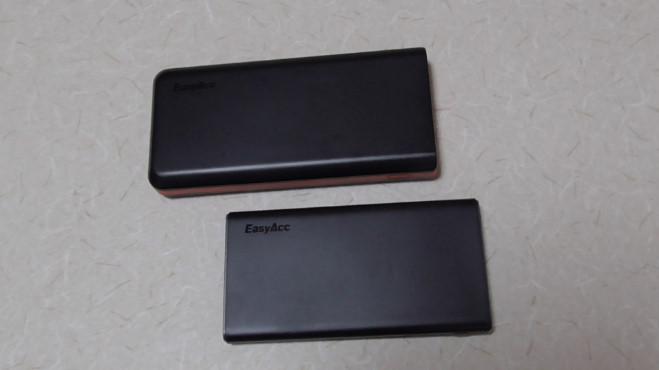 EasyAcc 20000mAhモバイルバッテリーPB20000MS5-35-829