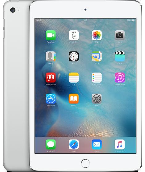 iPad miniシリーズ比較P.png