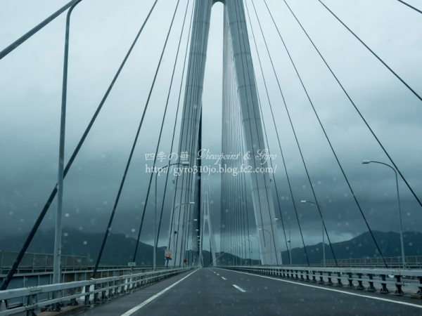 多々良大橋 A