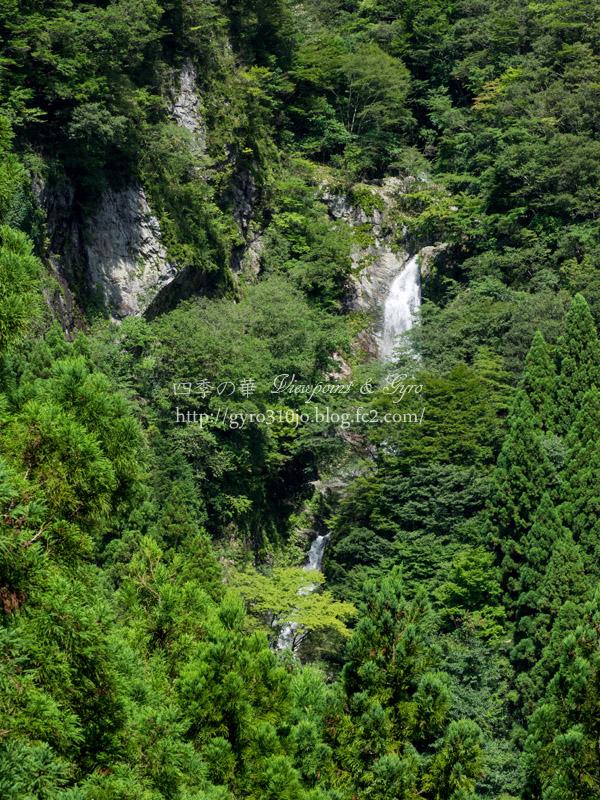 岩屋の滝 A