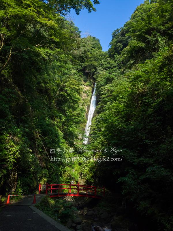洒水の滝 A