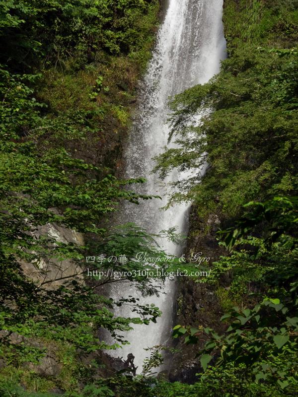洒水の滝 C