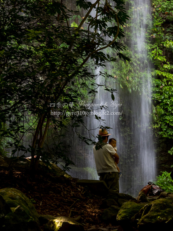 夕日の滝 A