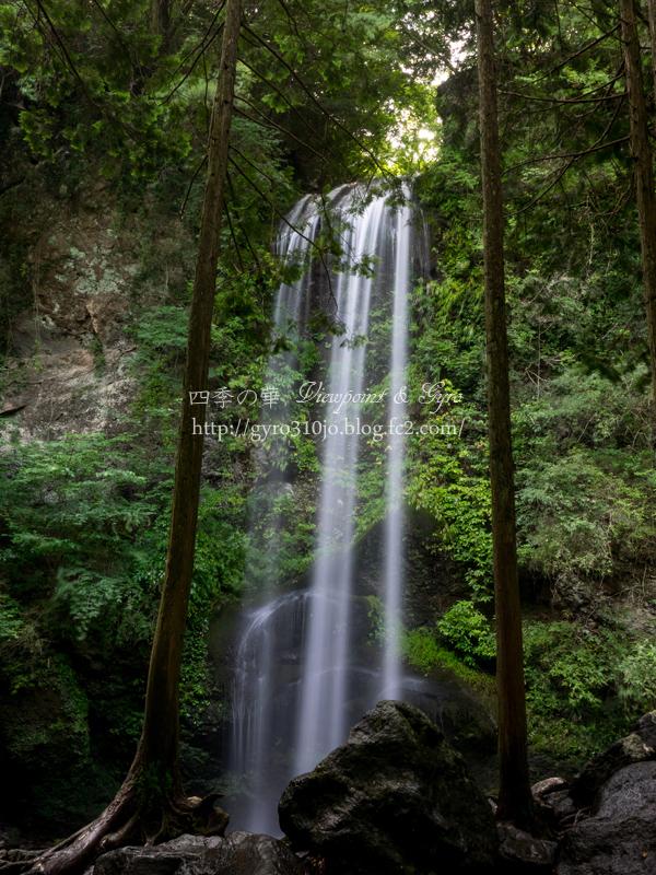 夕日の滝 B