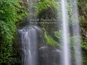 夕日の滝 H