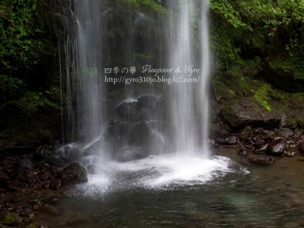 夕日の滝 I