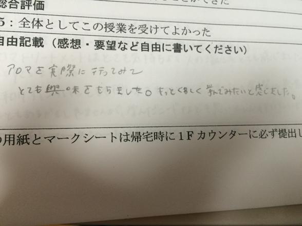 terminal_gakuseikansou3.jpg