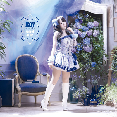 Ray「secret arms」(初回限定盤 CD+DVD)