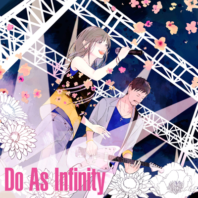 Do As Infinity「Anime and Game COLLECTION」