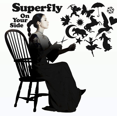 Superfly「On Your Side」